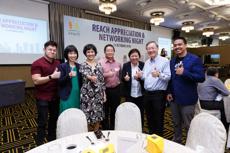 2018 REACH Appreciation and Networking Night