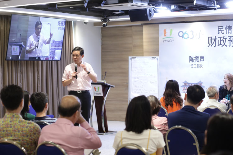 REACH-HaoFM Budget 2019 Dialogue in Mandarin