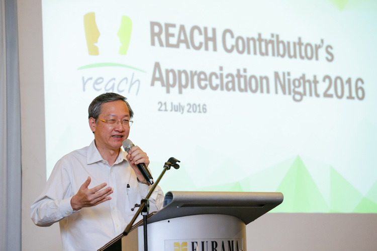 REACH Contributor's Appreciation Night 2016